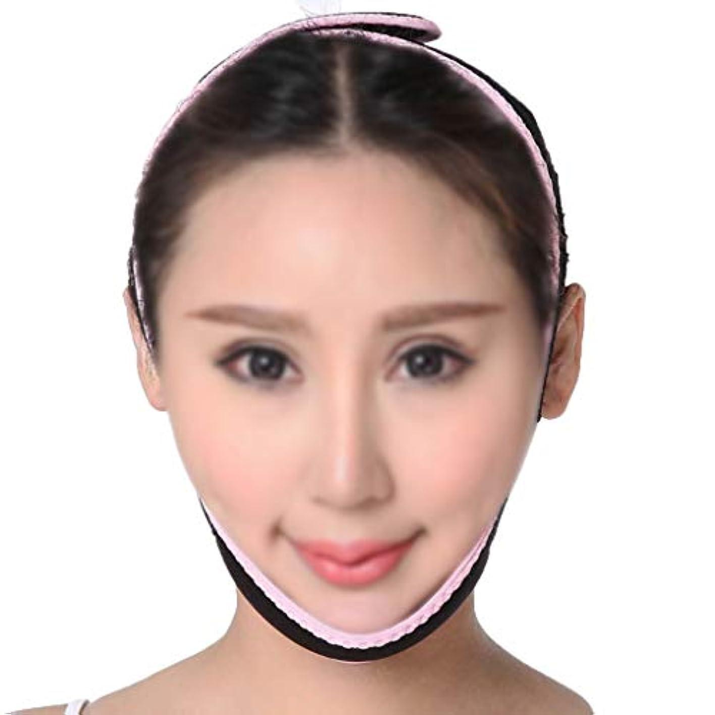 トライアスロン吐く解き明かすGLJJQMY 引き締めマスク薄い顔面マスクフェイスリフティング器具V顔薄い顔面包帯薄い顔マッサージ器薄い顔面マスクフェイスリフティング装置 顔用整形マスク