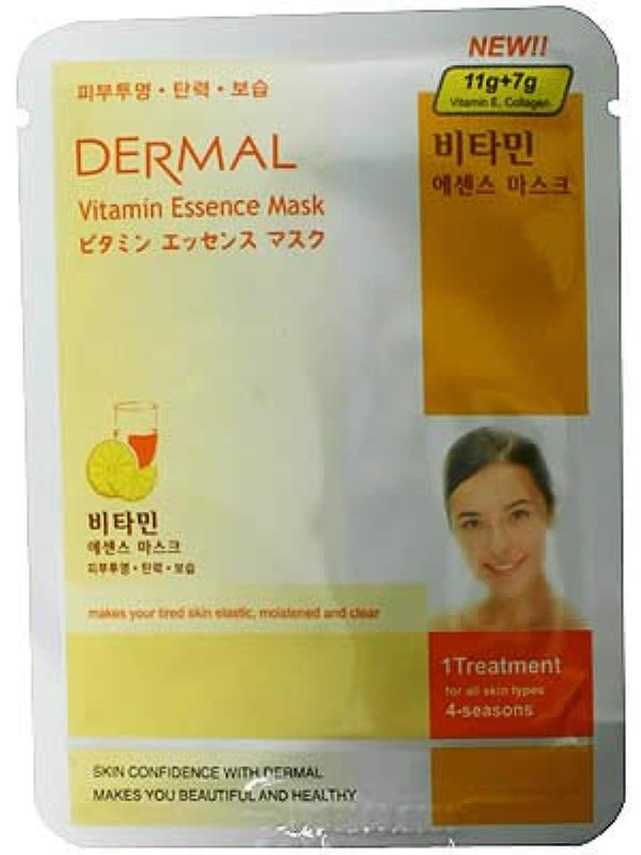 綺麗な直接デコラティブダーマル エッセンスマスク ビタミン