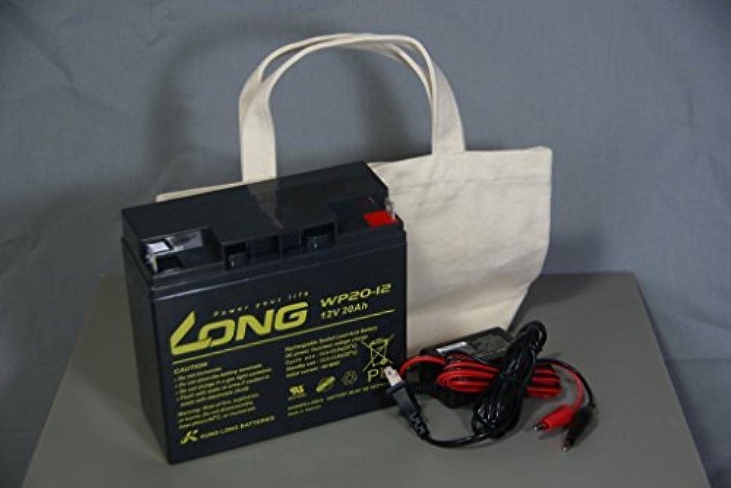 昼食ペットシーズン魚探用バッテリー&充電器セット(20000mAh)キャンバス製キャリーバッグ付き