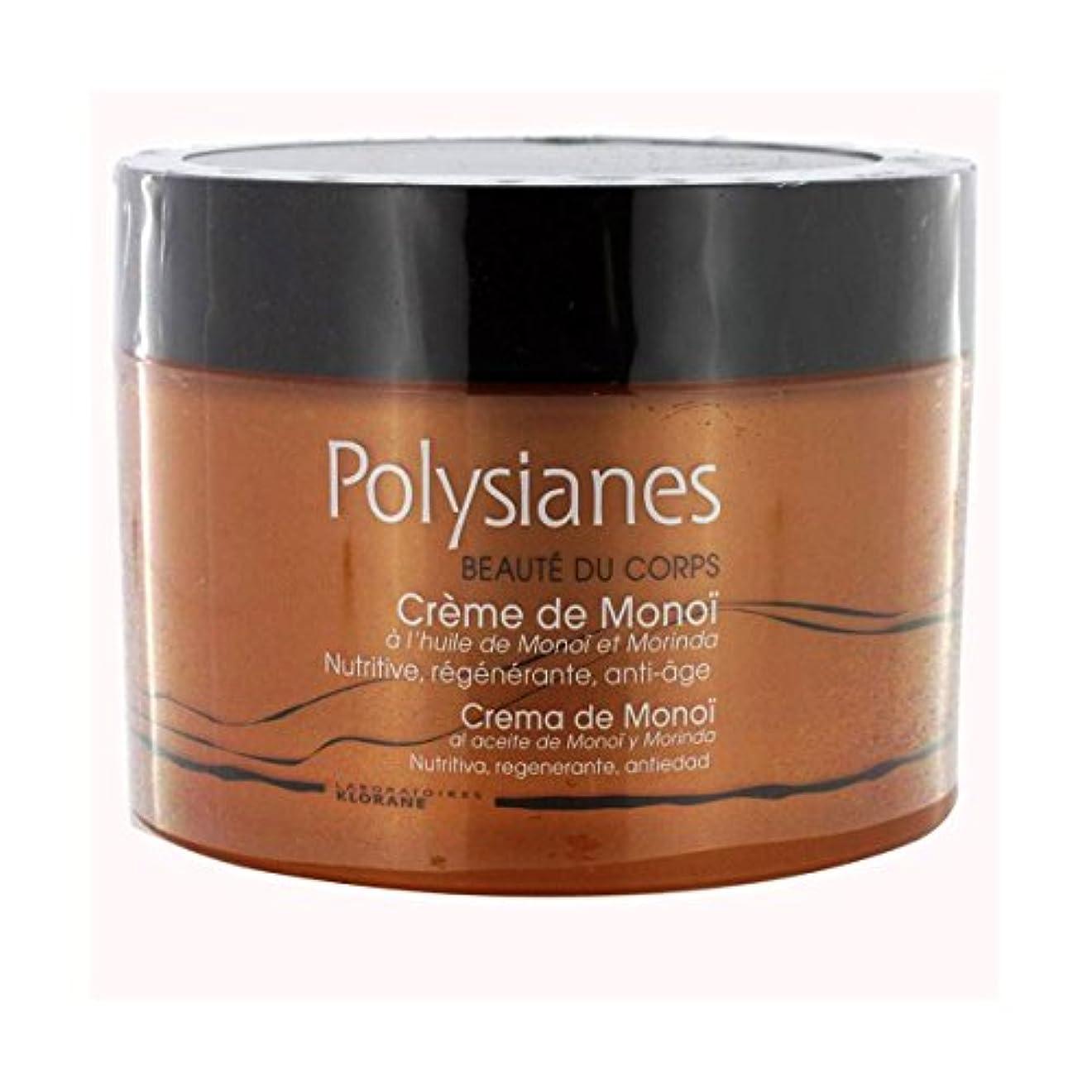 バースなぜベスビオ山Polysianes Body Beauty Monoi Cream 200ml [並行輸入品]