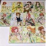 アガルタ 【完全版】 コミック 全11巻 セット