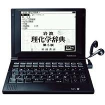 セイコー/SEIKO 電子辞書 SII PASORAMA SL904XR(SR-G9003NH3の大学生協モデル/理系モデル)