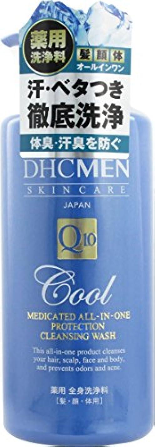 センターレンジ広大なDHC MEN 薬用プロテクト クレンジングウォッシュ 500ML