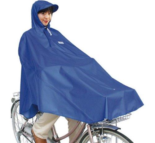 マルト(MARUTO) 自転車屋さんのポンチョ D-3PO ブルー