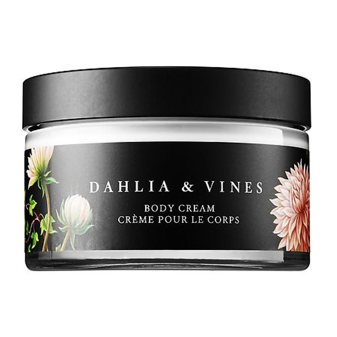 海外でわがままなめらかなNest Dahlia & Vines (ネスト ダリア&ヴァイン) 6.7 oz (200ml) Body Cream (ボディークリーム) for Women