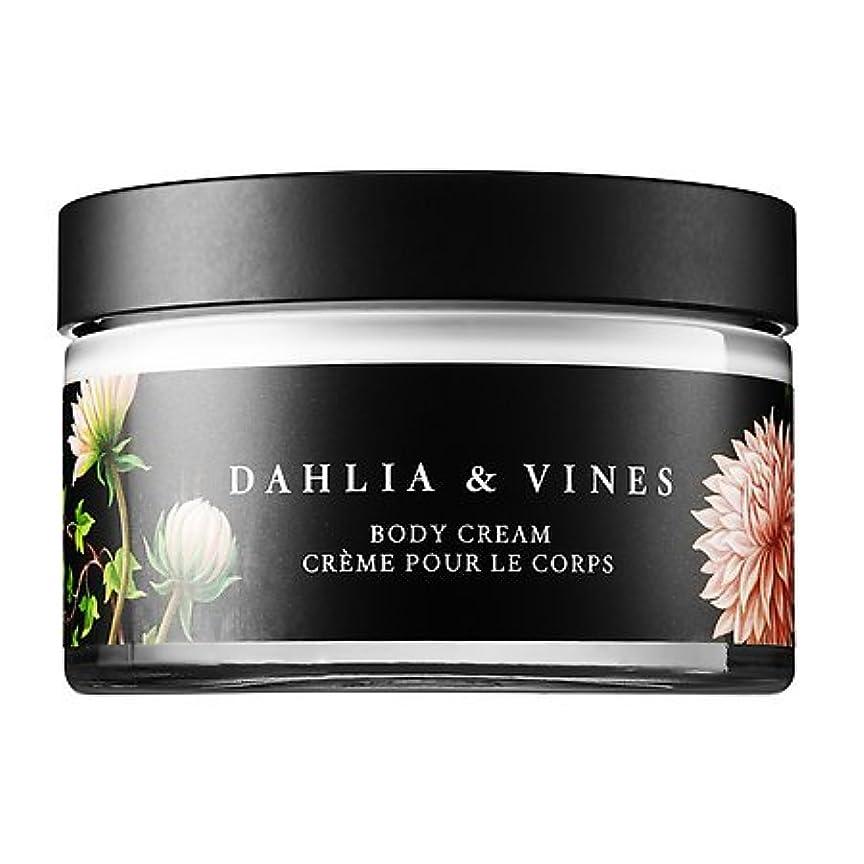 スリム振り向く流出Nest Dahlia & Vines (ネスト ダリア&ヴァイン) 6.7 oz (200ml) Body Cream (ボディークリーム) for Women