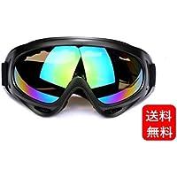 D-drempating タクティカルゴーグル サバゲー 高品質 防護 防水 グラス耐衝撃 保護 メガネ 眼 目 スノボー スキー ウィンタースポーツ バイク UVカット KZ-X400 (ミラーレインボー) pa111