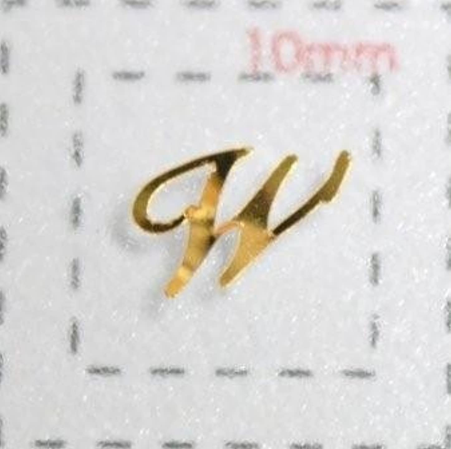 四分円電子やりすぎNameネイルシール【アルファベット?イニシャル】大文字ゴールド( W )1シート9枚入