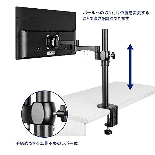 BESTEK PC モニター アーム 液晶ディスプレイ アーム クランプ式 水平多関節 17-27インチ対応 BTSS01BK