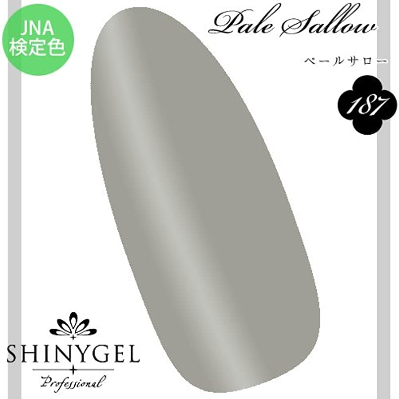 ローズうまくいけば差別化するSHINY GEL カラージェル 187 4g ペールサロー 上品で落ち着いた印象を与える薄いグレー色 UV/LED対応 JNA検定色