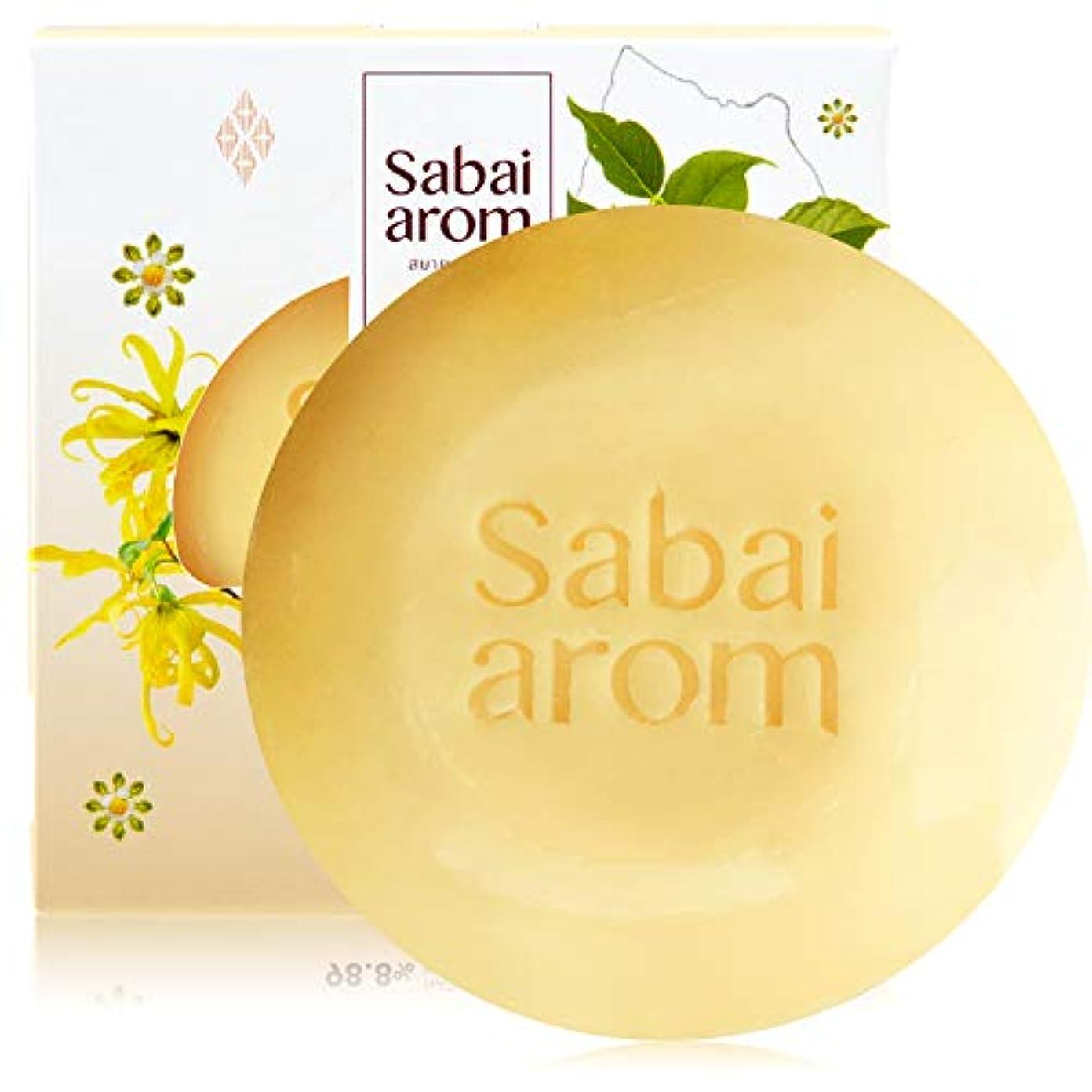 横向きパック工業化するサバイアロム(Sabai-arom) ロイヤル サイアミーズ ブロッサムズ フェイス&ボディソープバー (石鹸) 100g【SB】【001】