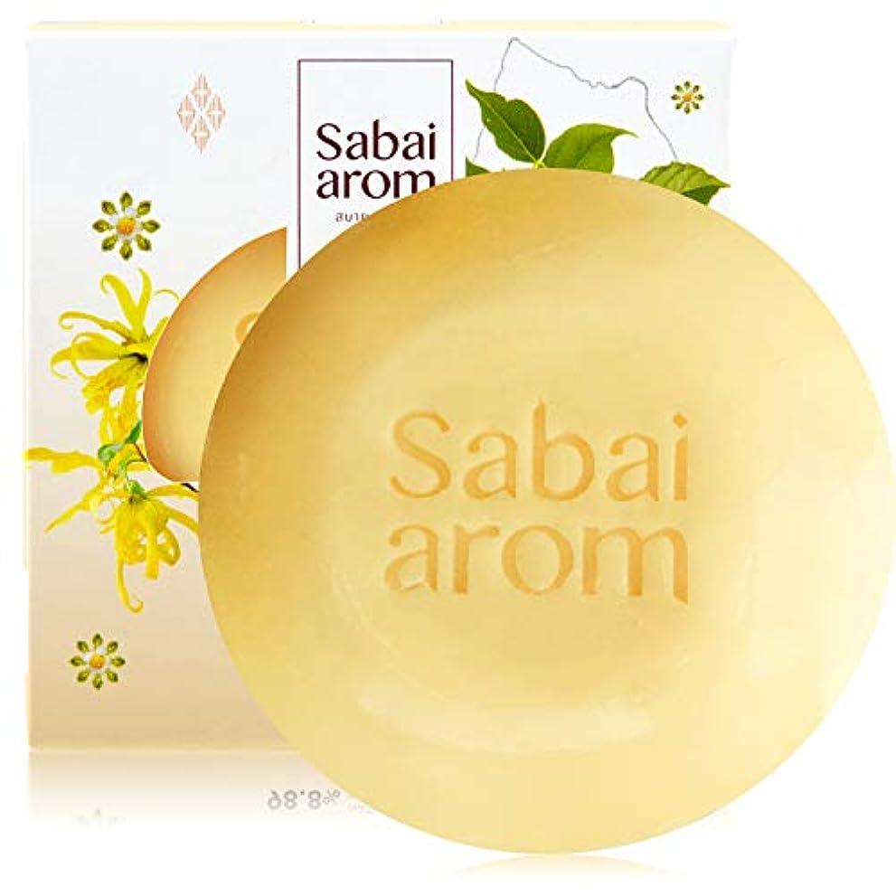 真っ逆さまタイヤ吸うサバイアロム(Sabai-arom) ロイヤル サイアミーズ ブロッサムズ フェイス&ボディソープバー (石鹸) 100g【SB】【001】