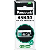 パナソニック 酸化銀電池 6.2V 1個入 4SR44P