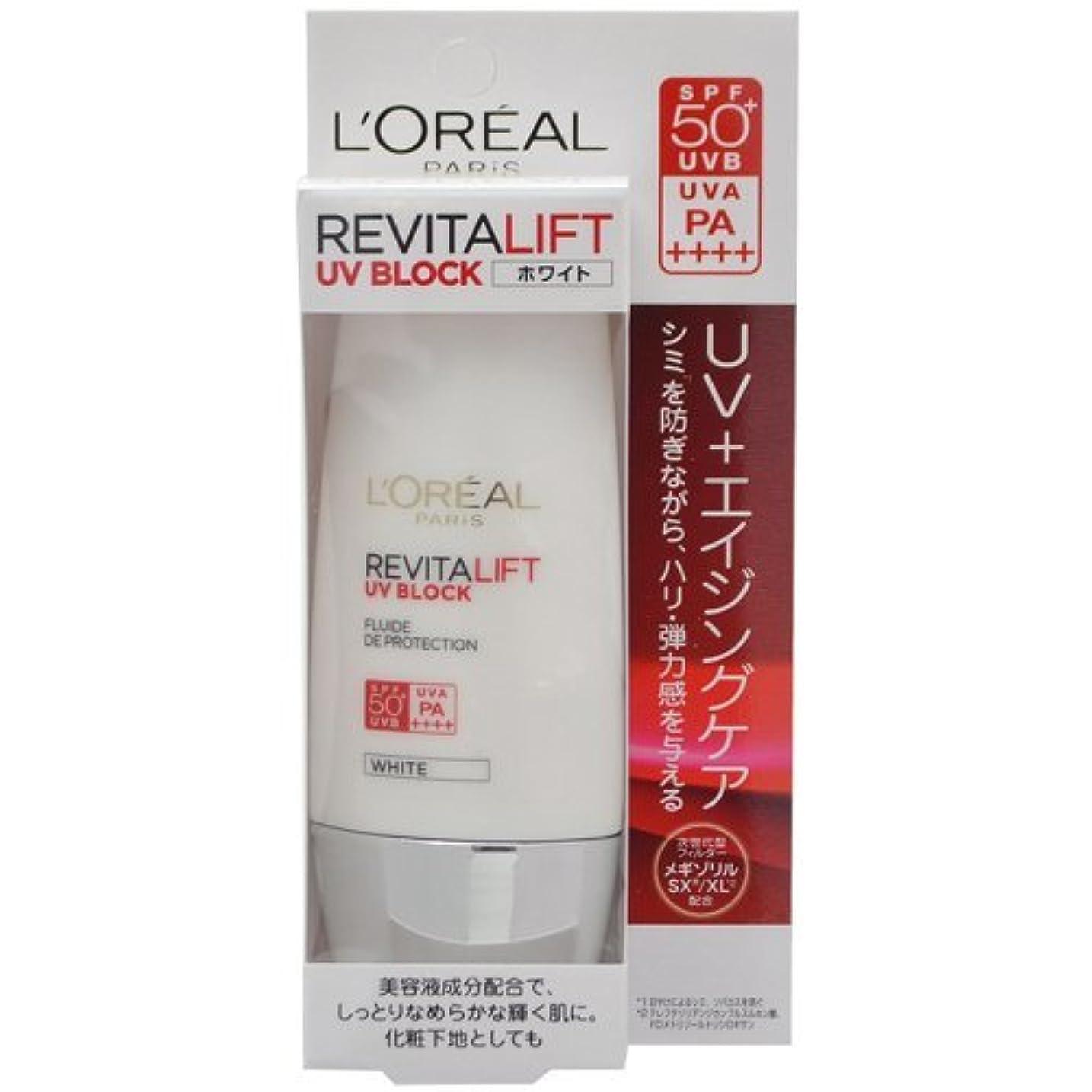 番号数値迷惑ロレアル パリ リバイタルリフト UV ブロック ホワイト 日やけ止め乳液 メイクアップベース (30g) SPF50+ PA++++