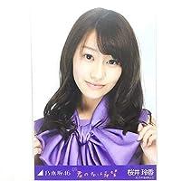 乃木坂46 桜井玲香 君の名は希望 表題曲 楽曲衣装 生写真 ヨリ
