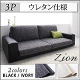 IKEA・ニトリ好きに。カバーリングスタンダードフロアソファ【zion】ザイオン 3P (ウレタン仕様) | (本体)アイボリーレザー×(座面)モダンアイボリー