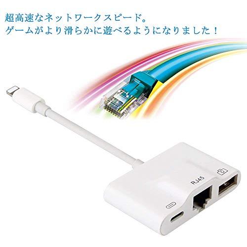 Lightning to RJ45 イーサネット LAN有線 ネットワーク アダプタ 3in1 Lightning USBカメラ アダプタ 写真/ビデオ転送 ライトニング to RJ45 海外旅行コンパクト OTG機能 SDカードリーダー キーボード接続可能 電源不要 iPhone iPad など対応 UWECAN