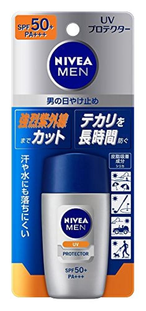忍耐飼いならすトロリーバスニベアメン UVプロテクター 30ml