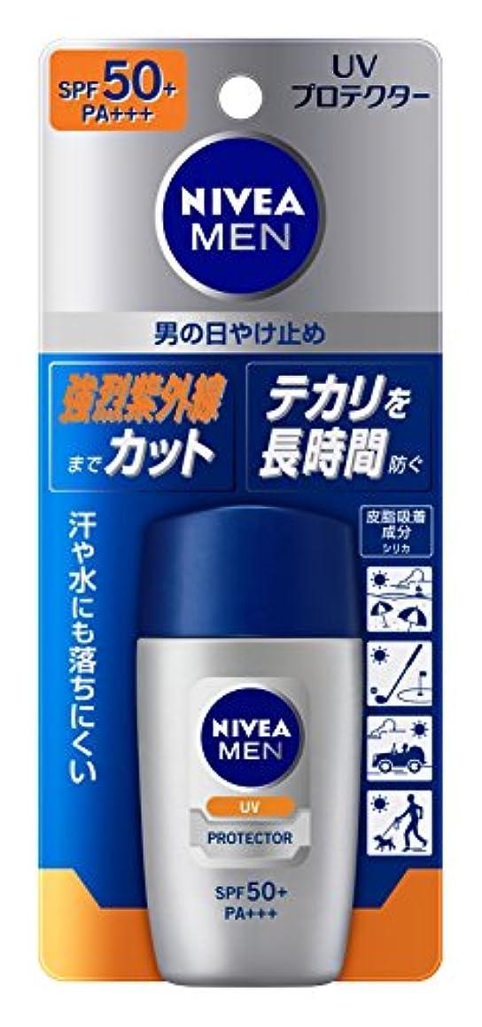端末実用的紫のニベアメン UVプロテクター 30ml
