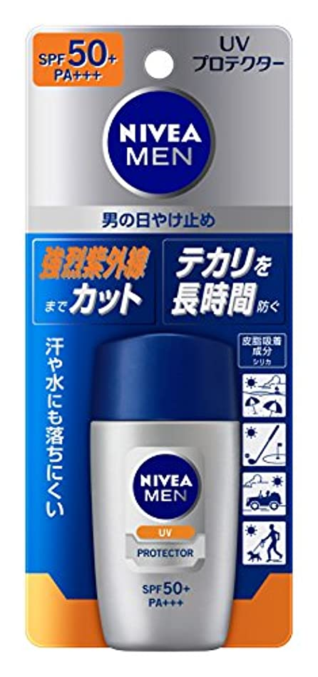 毒性経営者病的ニベアメン UVプロテクター 30ml