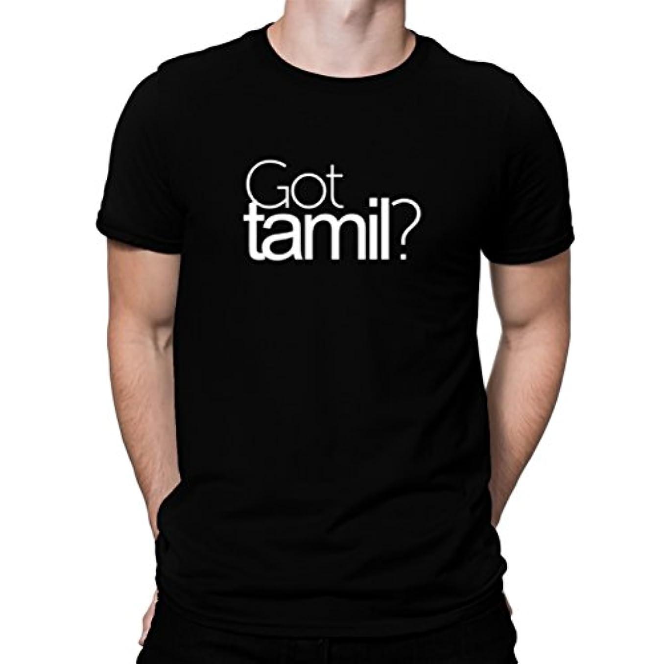 活気づくアマゾンジャングルラップトップGot Tamil? Tシャツ