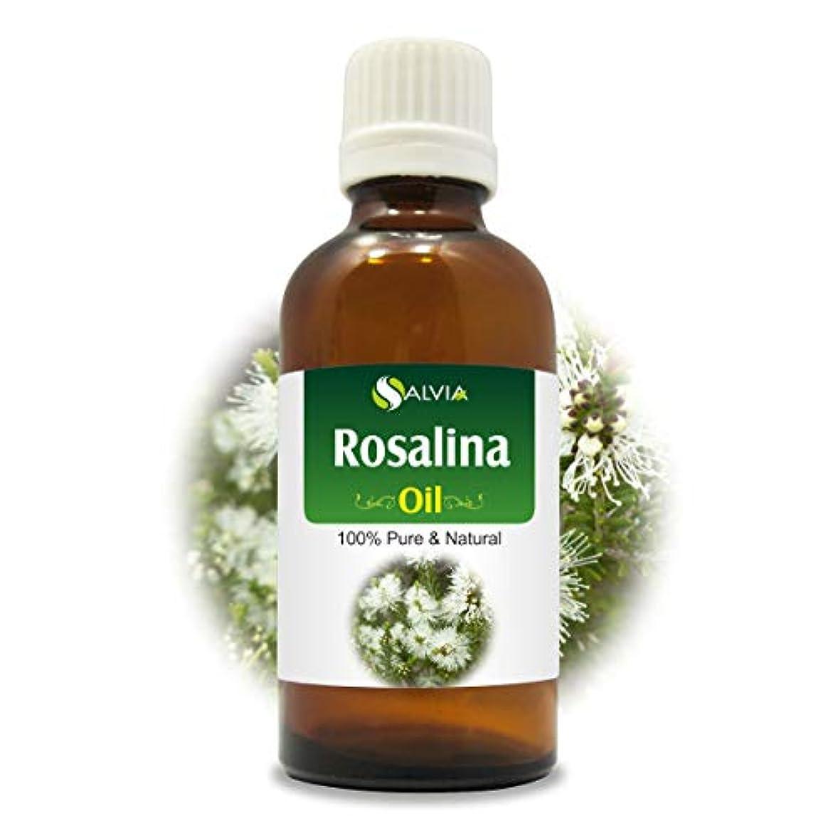 窒素没頭する見分けるRosalina Oil (Melaleuca ericifolia) 100% Natural Pure Undiluted Uncut Essential Oil 50ml