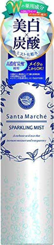 質量高架受益者サンタマルシェ スパークリングミスト 化粧水 150g