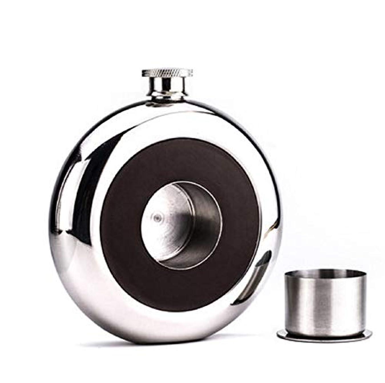 防腐剤可動辛なCCCP スキットル 5oz ウイスキー携帯ボトル ヒップフラスコセット 丸型インラインカップ
