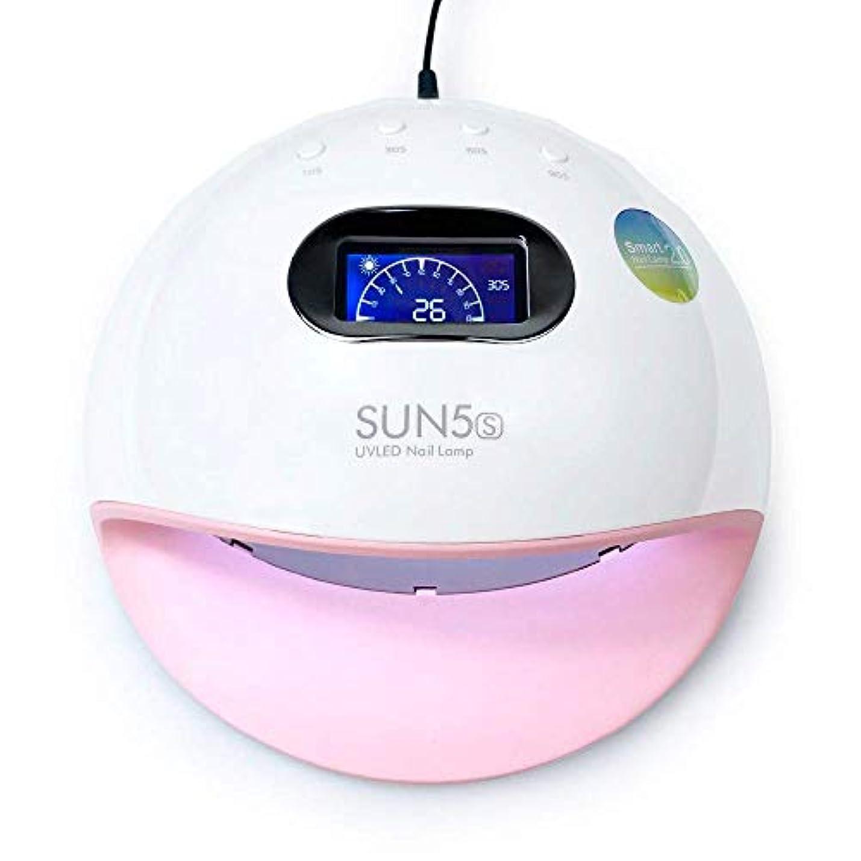 聴覚障害者ナプキン癌ネイルドライヤー新しいSUN5s 72W硬化ジェルUV LEDネイルドライヤーLEDランプネイル10S / 30S / 60S / 90Sタイマー設定速乾性ジェルポリッシュネイルツール
