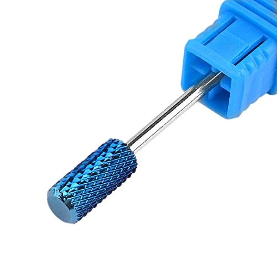 腐った高原手伝うGaoominy Co8 タングステン鋼 ネイル用 メッキ タングステン鋼の研削ヘッド シングル-タイプ 電動ネイル用研削盤のツール