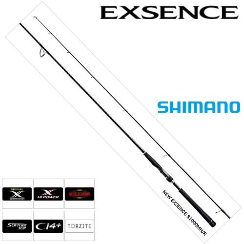 シマノ(SHIMANO)シーバス ロッド エクスセンス S1000MH/R