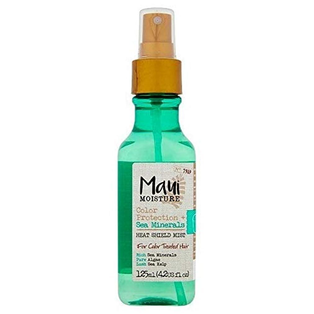 うがい薬マンモス免疫する[Maui Moisture ] マウイ水分海のミネラルオイルミスト125ミリリットル - Maui Moisture Sea Minerals Oil Mist 125ml [並行輸入品]