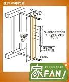 川口技研 ホスクリーン取付パーツ HP-19-S(ステンカラー) アルミ補助支柱 1セット