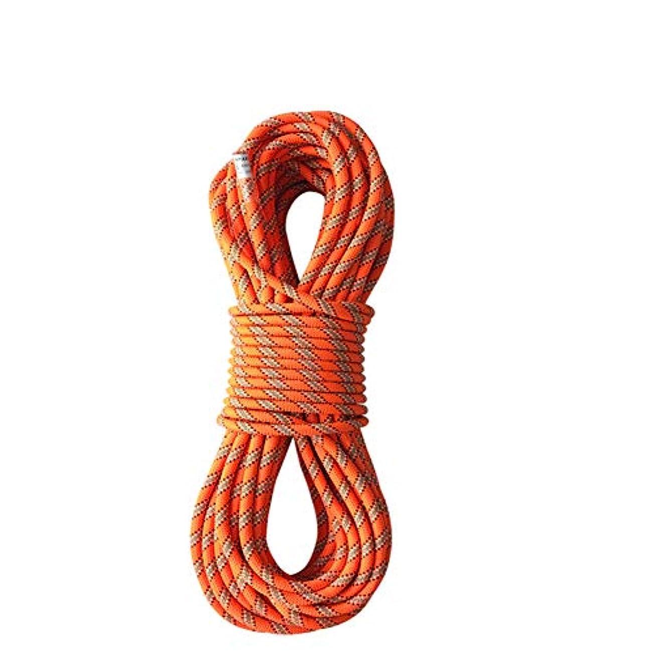 金属接続詞トラフ屋外クライミングロープ、火災避難安全救助急行ロープ8ミリメートル耐摩耗性屋外ハイキングロープ野生の命を救う機器,Orange,50m