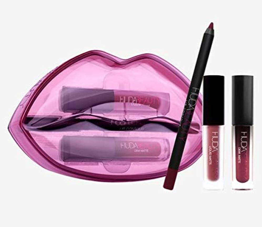 挑むアーカイブ動力学Hudabeauty Matte & Cream Lip Set Bawse & Famous リップセット マットリップ