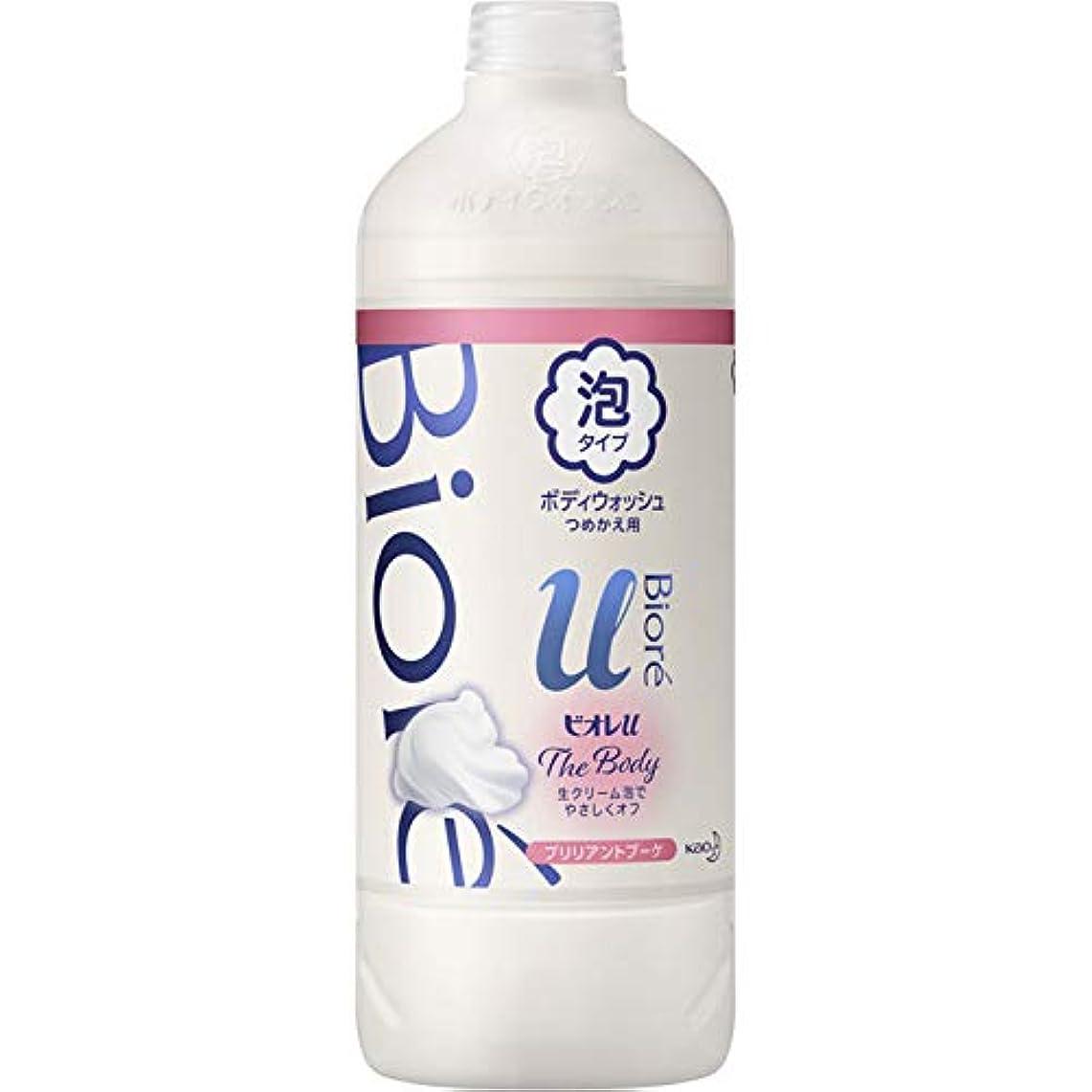 面最少経験者花王 ビオレu ザ ボディ泡ブリリアントブーケの香り 詰替え用 450ml