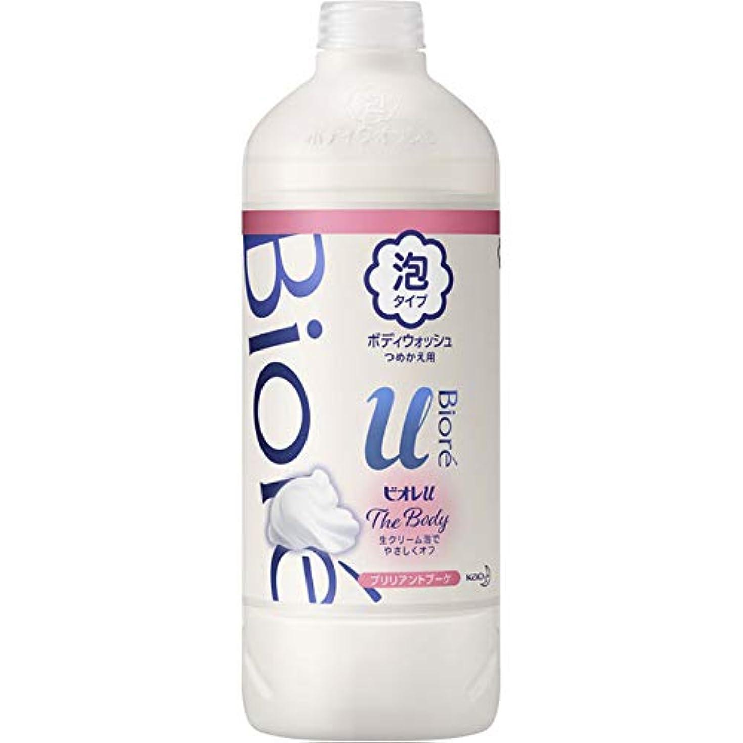 フォーム反響する寄り添う花王 ビオレu ザ ボディ泡ブリリアントブーケの香り 詰替え用 450ml