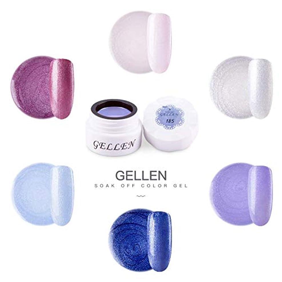 Gellen カラージェル 6色 セット[パール カラー系]高品質 5g ジェルネイル カラー ネイルブラシ付き