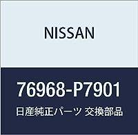 NISSAN(ニッサン) 日産純正部品 クリツプ 76968-P7901