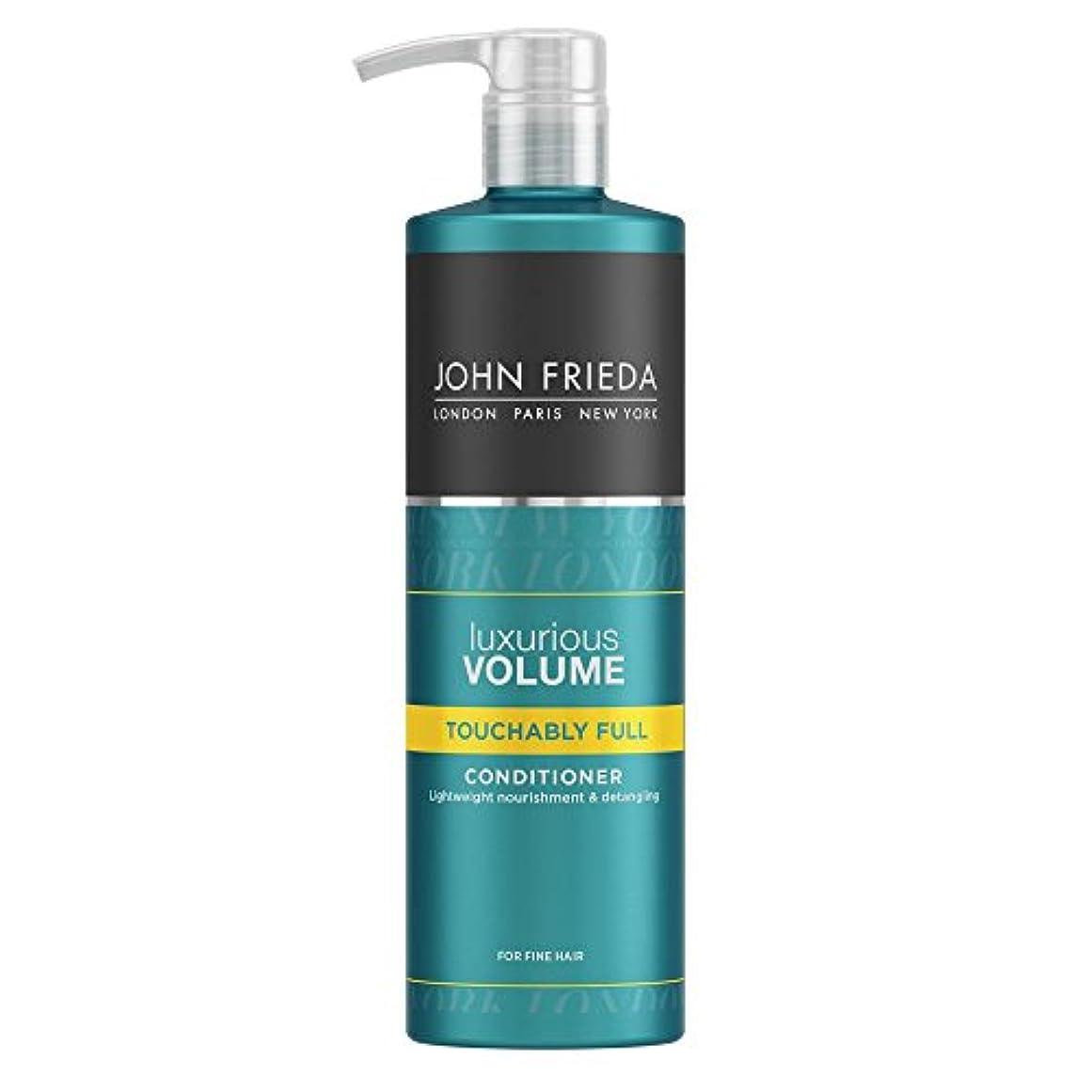 補助変換する自伝John Frieda Luxurious Volume Touchably Full Conditioner 500ml
