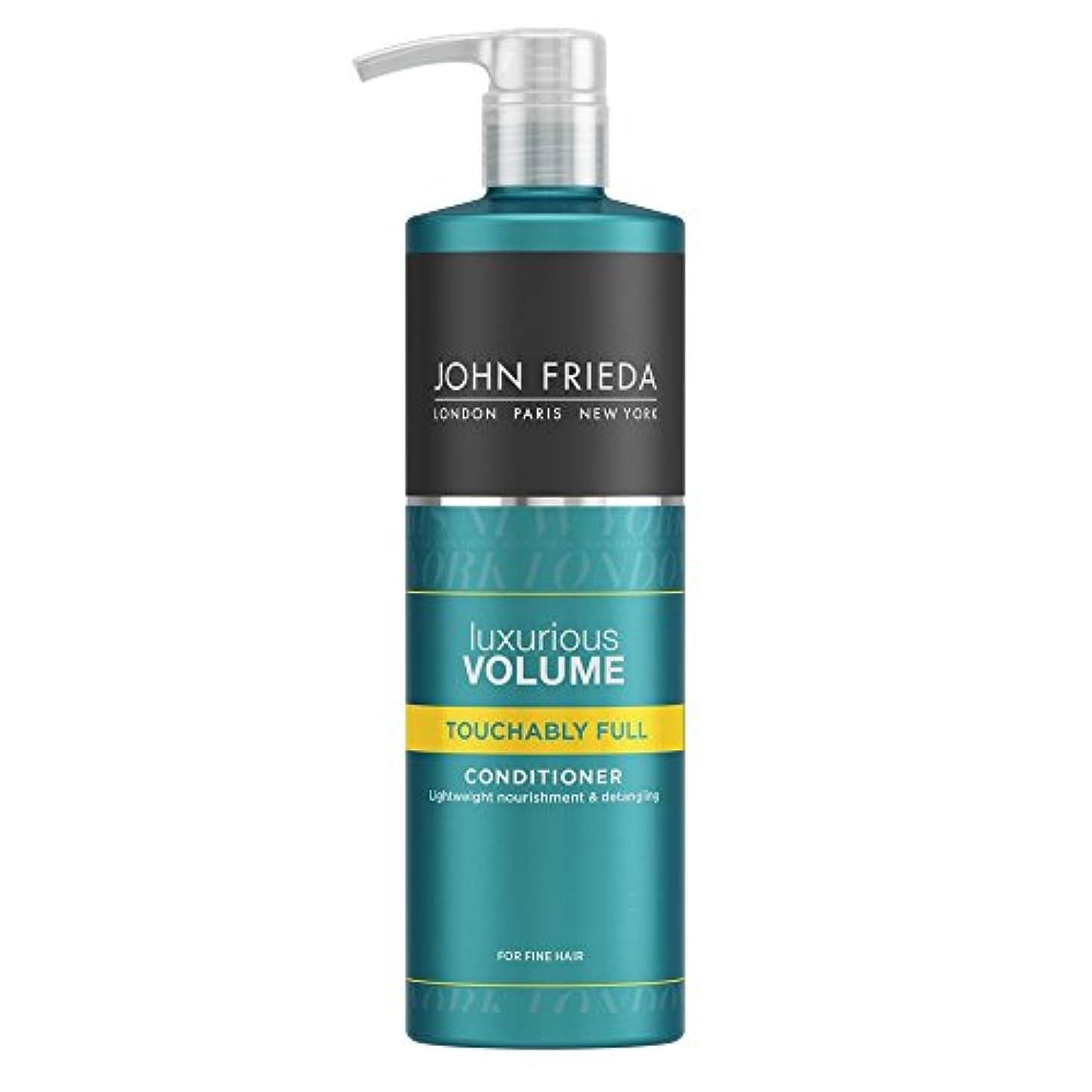 劣る熟達した割れ目John Frieda Luxurious Volume Touchably Full Conditioner 500ml