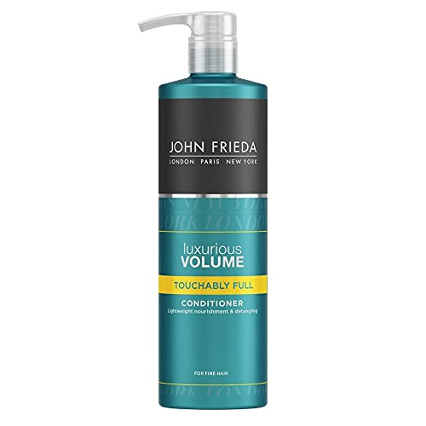 試してみる決済条約John Frieda Luxurious Volume Touchably Full Conditioner 500ml