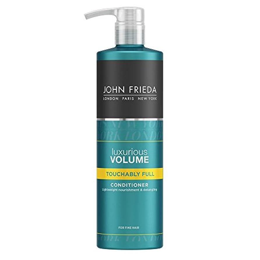 植木縫う遺棄されたJohn Frieda Luxurious Volume Touchably Full Conditioner 500ml