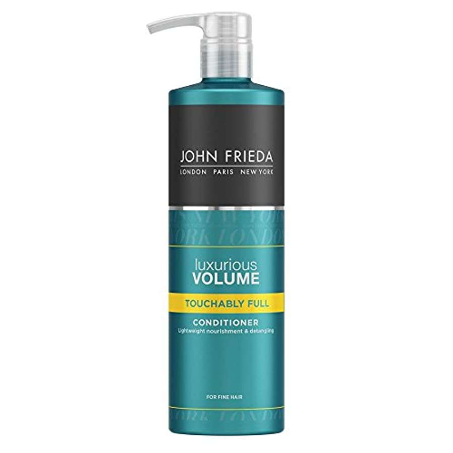 くしゃみ正しい管理John Frieda Luxurious Volume Touchably Full Conditioner 500ml