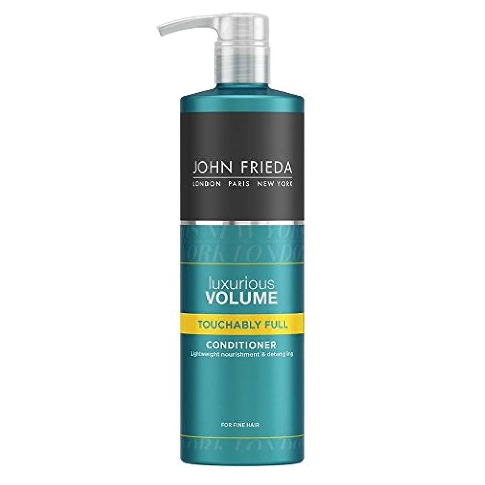 効率的男性牧師John Frieda Luxurious Volume Touchably Full Conditioner 500ml