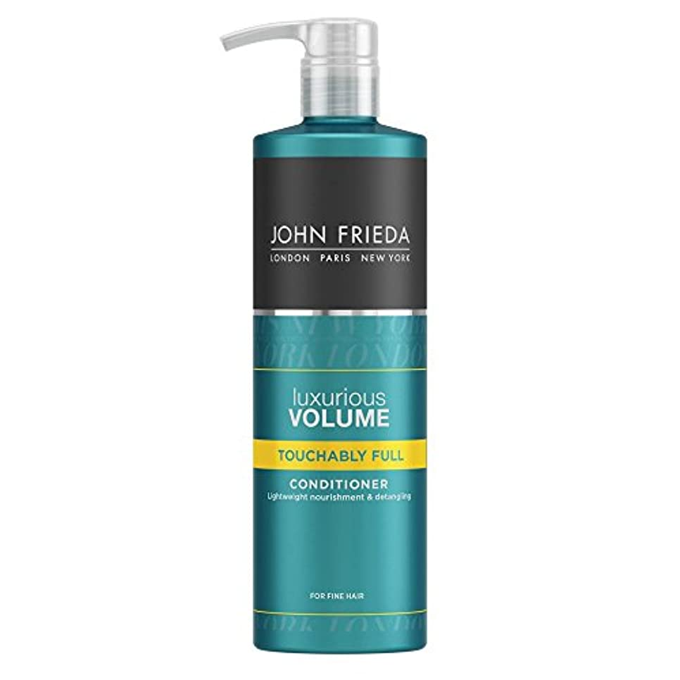ズボンパドル息子John Frieda Luxurious Volume Touchably Full Conditioner 500ml