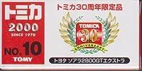 トミカ30周年限定品 NO.10 トヨタ ソアラ2800GTエクストラ