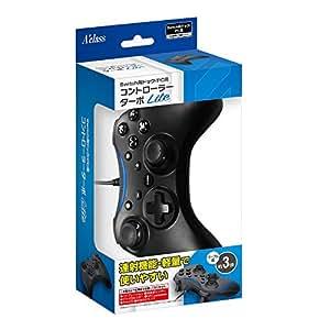 Swith 用ドッグ/PC用 コントローラーターボLite ブルー