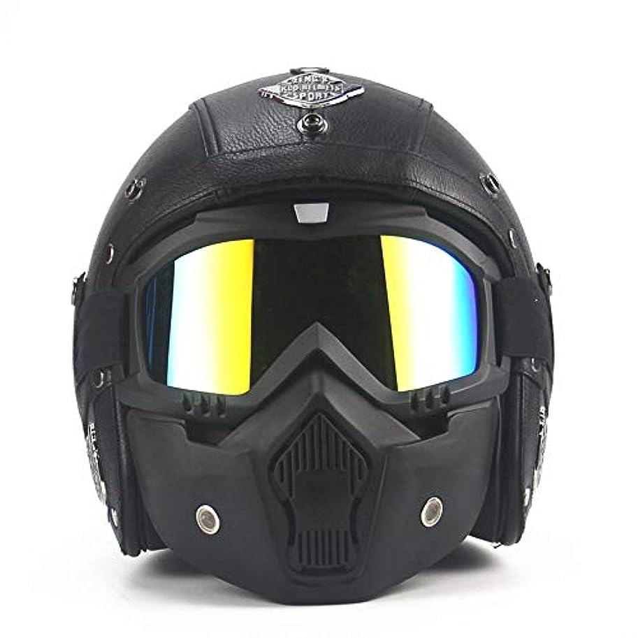 技術的な定刻インサートHYH オートバイレトロヘルメットマスクナイト機器保護 人格ハーレーヘルメット - クラシックブラック いい人生 (Size : M)