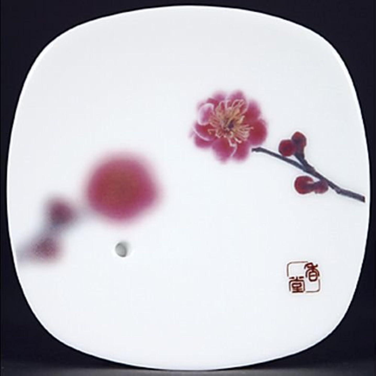 民間人百年塊【まとめ買い】【日本香堂】夢の夢 薄紅の香(うすくれない) 香皿 ×2セット